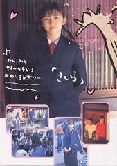 長澤まさみ_ME (120)