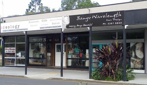 shopfronts banyo (3)