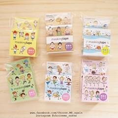 Round Top masking tape ไดคัทลายเก๋ๆค่ะ made in Japan คุณภาพดีเลิศ^^ พร้อมส่งทุกลายนะคะ ดูรายละเอียดเพิ่มเติม ลายเทป รหัสเทป ได้ในเฟสบุ๊ค อัลบัม Round Top ได้เลยค่ะ  สั่งซื้อได้ที่ chooseme.th@hotmail.com หรือส่งข้อความมาทางเฟสสะบรู๊คว์ได้เลยค่ะ