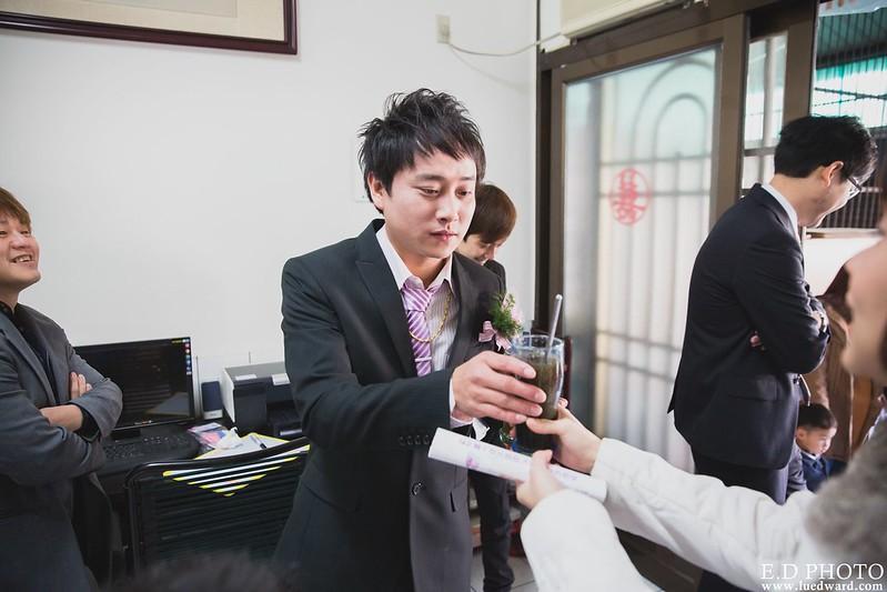 冠程&赬怡 結婚-0058