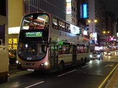 KMB PX9479 Nathan Road, Kowloon, Hong Kong DSC02027 (MrB Bus) Tags: hongkong kowloon nathanroad kmb px9479