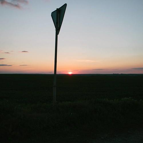 #таганрог #закат