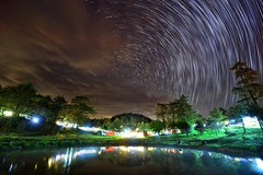 One Half ,Fushoushan Farm  (Vincent_Ting) Tags:            maple maples     taiwan formosa autumn  nikon nature water sky   cosmos vincentting  blussky clouds  galaxy milkyway startrails