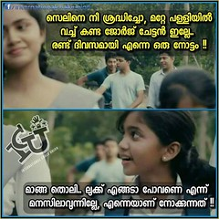 -   #icuchalu #movies Credits: Sharon Sha ICU (chaluunion) Tags: icu icuchalu internationalchaluunion chaluunion
