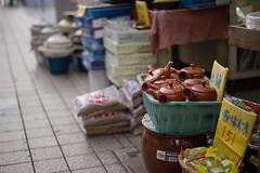 discount of teapot (kasa51) Tags: japan tokyo discount teapot greentea   tablewareshop