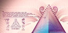 "Tetragrammaton - Detail • <a style=""font-size:0.8em;"" href=""http://www.flickr.com/photos/132222880@N03/27997203195/"" target=""_blank"">View on Flickr</a>"