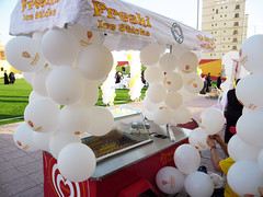 (Freshi Ice Sticks Jeddah Saudi Arabia) Tags: