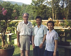 Walter, China 1981 (ali eminov) Tags: mathematicians analysts walter professors lecturers travelers visitors china