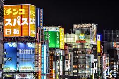 Shinjuku Neon, Yasukuni Dori (inefekt69) Tags: street city nightphotography travel japan japanese nikon shinjuku asia neon nightscape streetphotography streetscene nippon dslr fareast dori nihon yasukuni omoideyokocho d5100