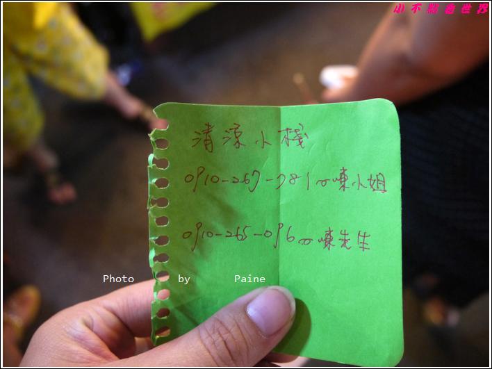 桃園夜市清涼小棧 (3).JPG