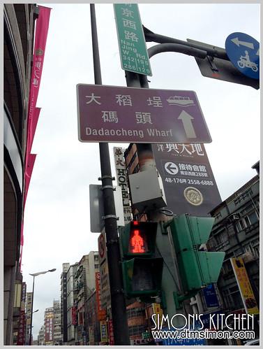 20140302台北圓環02