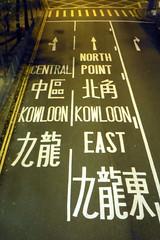 Hong Kong Wan Chai Streets at Night (dcmaster) Tags: china road city streets night chinese hong kong wan markings chai