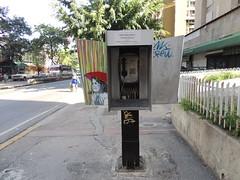 Lluvia de color (D11 Urbano) Tags: boy art girl poster stencil arte venezuela nios caracas urbano venezolano arteurbano d11 streetartvenezuela artvenezuela d11streetart arteurbanovenezuela d11art d11urbano