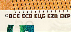 New 50 raised print (European Central Bank) Tags: ecb banknote ezb europeancentralbank 50 new50 securityfeatures