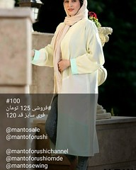 #100 # 125     120 @mantosale @mantoforushi @mantoforushichannel @mantoforushiomde @mantosewing (zarifi.clothing) Tags: manto lebas