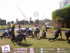 RITCC in International Garden-38 (Ritcc.net) Tags: ahmed  ragheb        ritcc