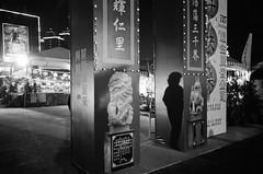 spy (Danny Chou) Tags: street leica bw black film kodak 28mm snap mp ttl f28 黑白 ae rf viewfinder m7 燈會 黑色 doublex elmarit 072 28mmf28 負片 rangerfinder elmaritm 銀鹽 電影底片 連動測距 這顆鏡頭是朋友的 九枚玉