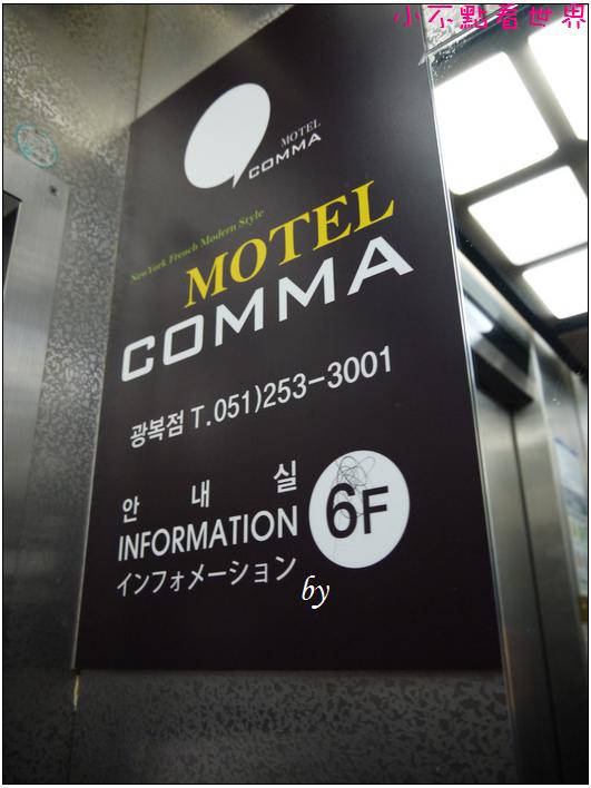 南浦洞comma hotel (7).JPG