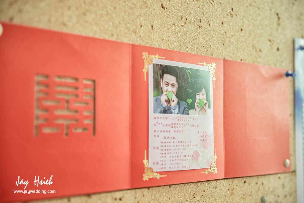 婚攝,台南,台南大飯店,蕾絲,蕾絲洋房,婚禮紀錄,婚攝阿杰,A-JAY,婚攝A-Jay,教堂,聖彌格,婚攝台南-086