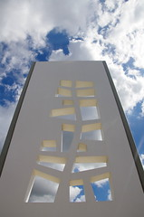 USS Arizona Memorial (sarowen) Tags: sky clouds hawaii oahu bluesky pearlharbor honolulu ussarizona whiteclouds ussarizonamemorial honoluluhawaii honluluhi wwiivalorinthepacificnationalmonument