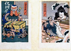 , or, Monster Chshingura 4 (sjrankin) Tags: art japan illustration japanese edited ghosts monsters ukiyoe tokyonationalmuseum yokai c0032024 29january2015