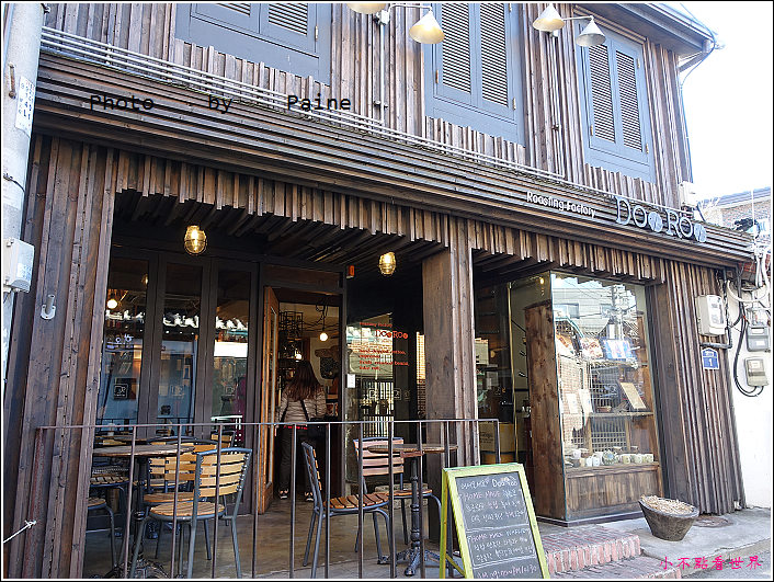 首爾DOOROO Cafe (1).JPG