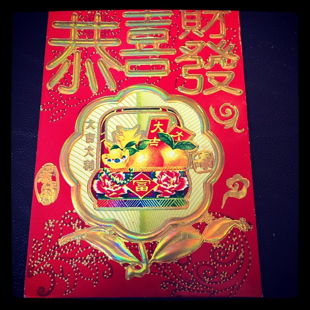 HAPPY CHINESE NEW YEAR. #red #lucky #money #envelope #Chinese #newyear #yearofthegoat