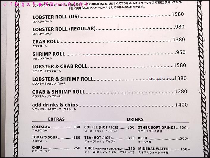 東京Luke's Lobster 龍蝦三明治