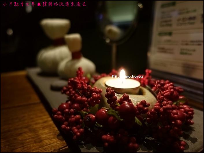 明洞正官庄紅蔘SPA (34).JPG