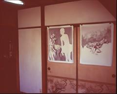 (bensn) Tags: mamiya 7ii 80mm f4 medium format film velvia 100 japan gunma art door picture dog nia pushkarova