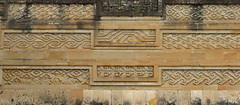 geometric carvings in Monte Alban (lisafree54) Tags: geometric stone wall mexico design pattern free carving mexican oaxaca montealban mesoamerican cco zapotec freephotos