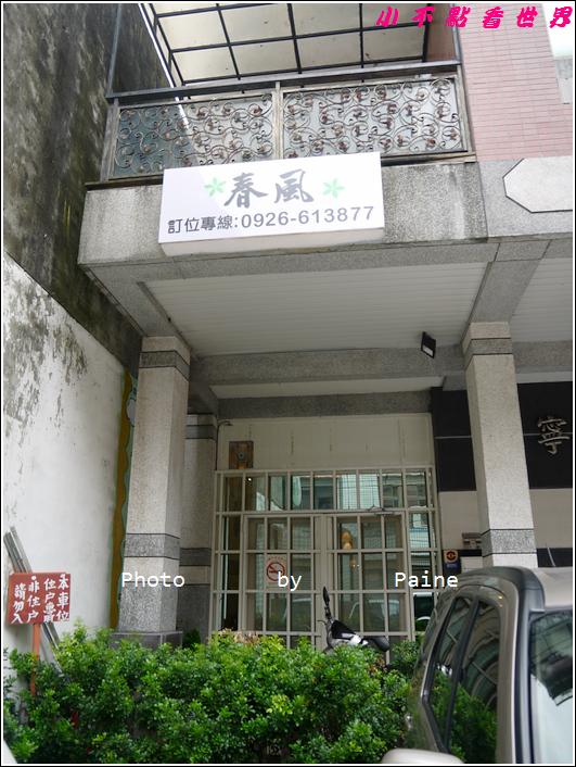 中壢春風咖啡館 (25).JPG