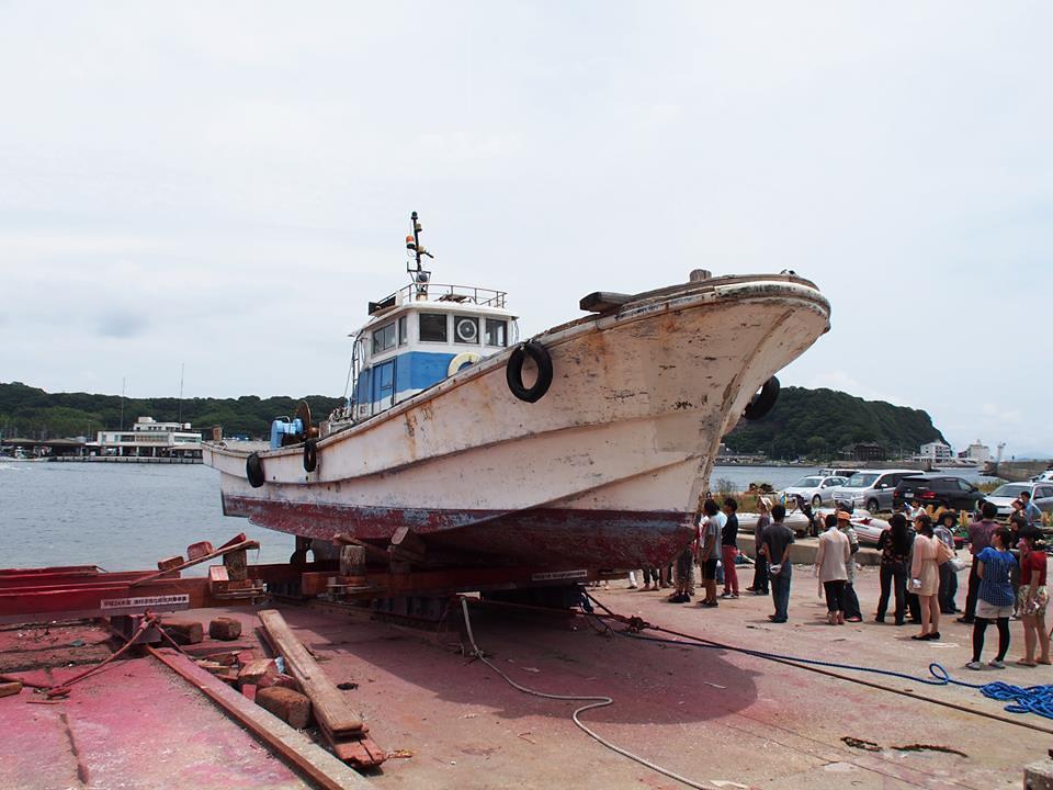 The trawler  Photo by YAMAGUCHI Takayuki