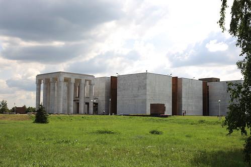 Lenin's Museum