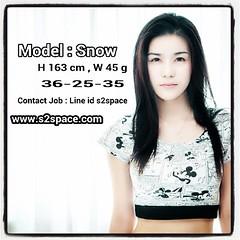 นางแบบ แนะนำประจำวันนี้... น้อง สโนว์ สาวสวย หน้าใส ลุ๊คเกาหลี กันเลยทีเดียว... สนใจติดต่อจ้างงาน ได้ที่ Line id : s2space หรือ โทรสอบถาม 082-5728299 โดย www.s2space.com