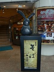 :: Ikebukuro :: (Bunraku Doll) Tags: love japan ikebukuro  ike giappone   2013