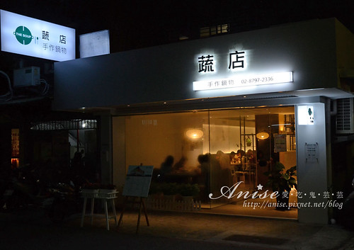 蔬店_001.jpg