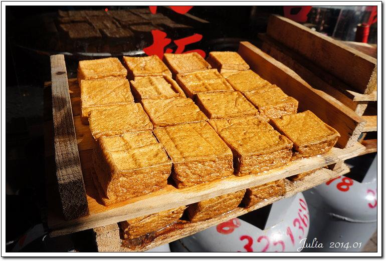 大有路麵店 (12)
