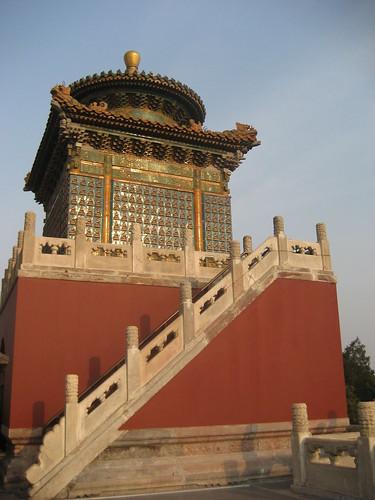 beijing 164