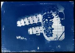 Blueberry Night (Jordi Aragon) Tags: blackandwhite bw 120 6x6 film japan analog mediumformat square kyoto hasselblad kodaktrix rodinal schwarzweiss 60minutes cyanotype blancinegre 1125 500cm standdevelopment filmrocks cianotipia epsonv700 planar8028 nishikitenmangushrine