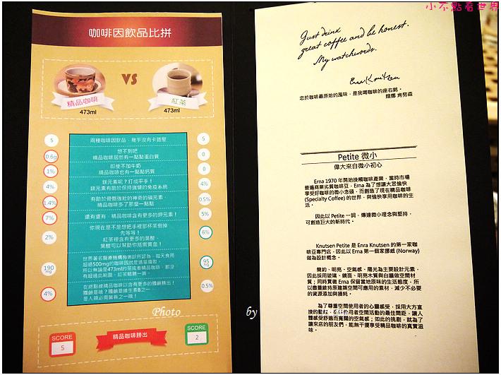 台北KNUTSEN CAFE (18).jpg
