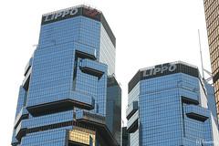 Lippo Centre (tomosang R32m) Tags: hk hongkong  lippocentre admiralty   hk2014