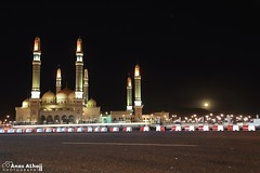 Saleh mosque - Night (  ) Tags: canon landscape yemen sanaa taiz           canon6d  buildings oldsanaa beautifulview