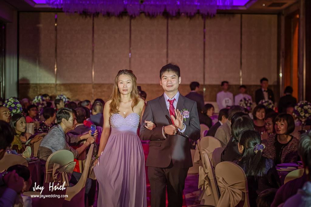 婚攝,台北,大倉久和,歸寧,婚禮紀錄,婚攝阿杰,A-JAY,婚攝A-Jay,幸福Erica,Pronovias,婚攝大倉久-049
