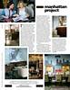 AD Architecturаl Digest 6 2016