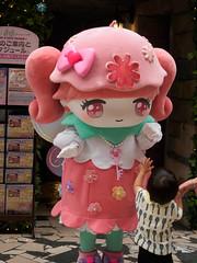 P6300534.jpg (mono0x) Tags: sanrio jp  lip greeting puroland      rilurilufairilu