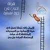 2 (ar.islamkingdom) Tags: الله ، مكان القلب الايمان مكتبة أسماء المؤمنين اسماء بالله، الحسنى، الكتب، اسماءالله
