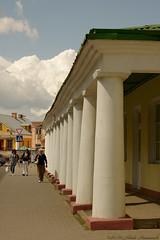 Navahrudak (Natali Antonovich) Tags: history architecture belarus oldtown oldest oldworld oldtime novogrudok navahrudak motherlandbelarus