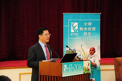 Event Moderator Kevin Chen Speaking at the 2016 Global Food Policy Report Launch (IFPRI-IMAGES) Tags: poverty energy event health research conflict conference agriculture economic development climatechange sustainability policy nutrition deterioration governance spillage resilience spoilage malnutrition foodconsumption watermanagement kevinchen foodwaste valuechains foodsecurity beijingfriendshiphotel smallholder landmanagement marketaccess ifpri soilfertility landdegradation soilcarbon foodloss handlingloss