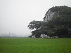 Guizhou China 2015 10 () Tags: china guizhou asia mountains
